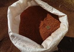 Кирпичная крошка фракция от 3,2 до 15 – мешок 40 кг